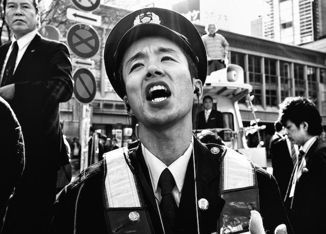 policier de Tokyo au travail
