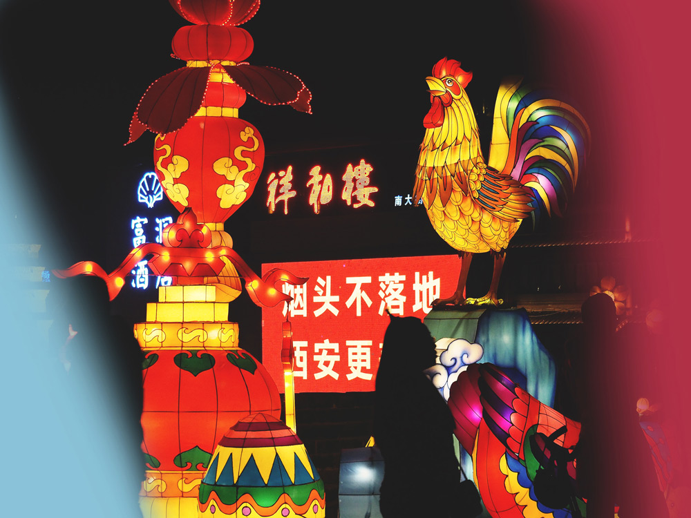carnaval chinois et fête des Lanternes de Xi'an