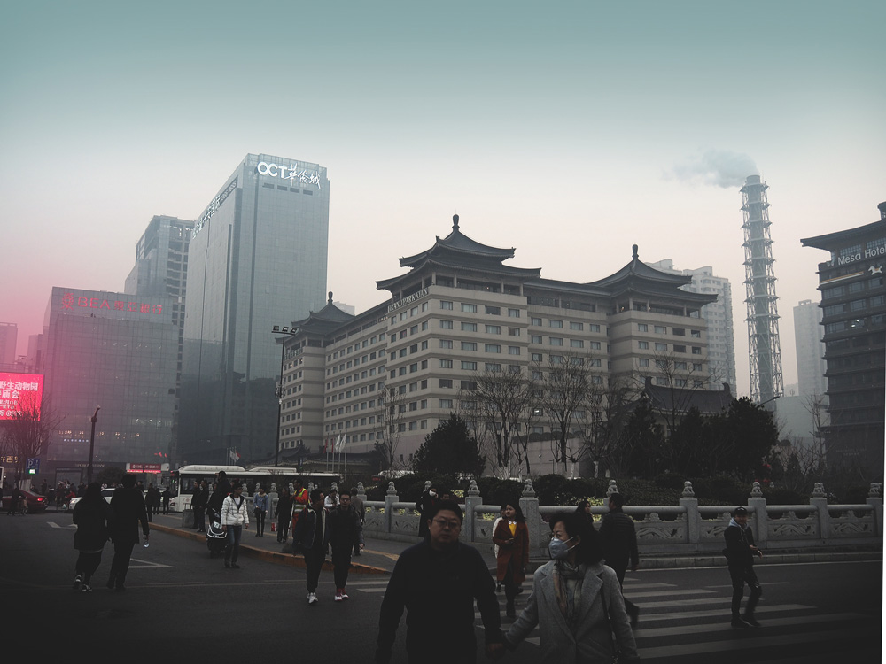 Hôtel proche murailles Xi'an