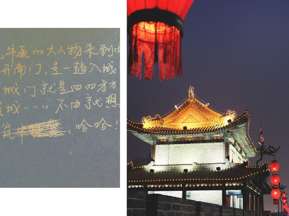 visiter les remparts de Xi'an Chine