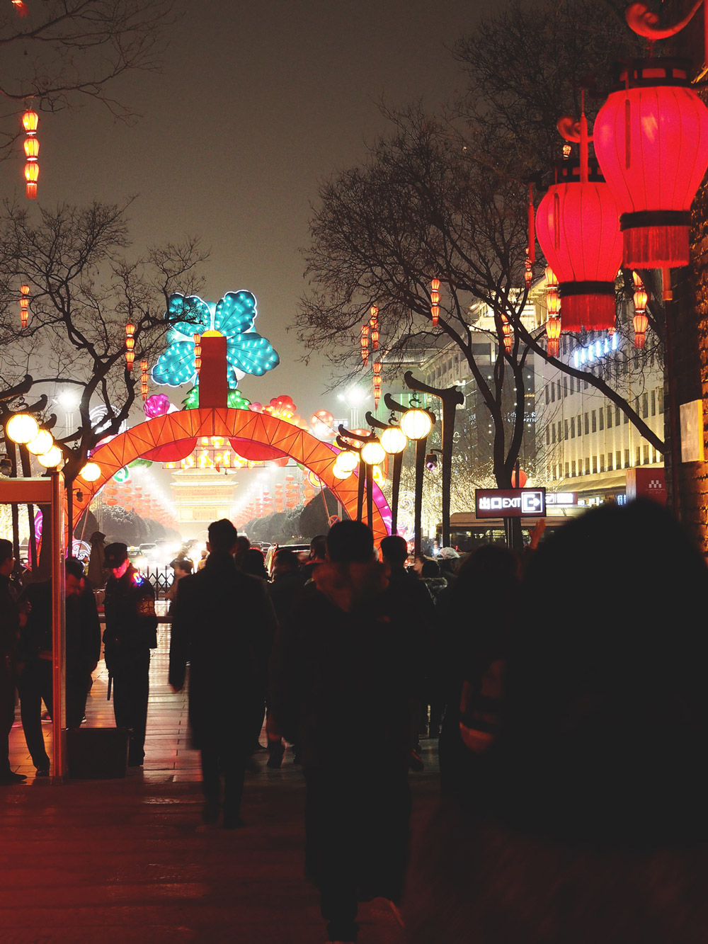 visiter remparts Xi'an festival lumières