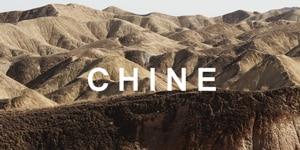 voyager en Chine blog voyage et conseils